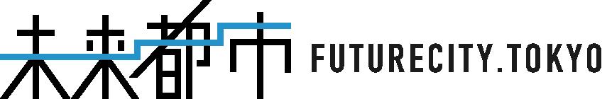 未来都市のロゴ