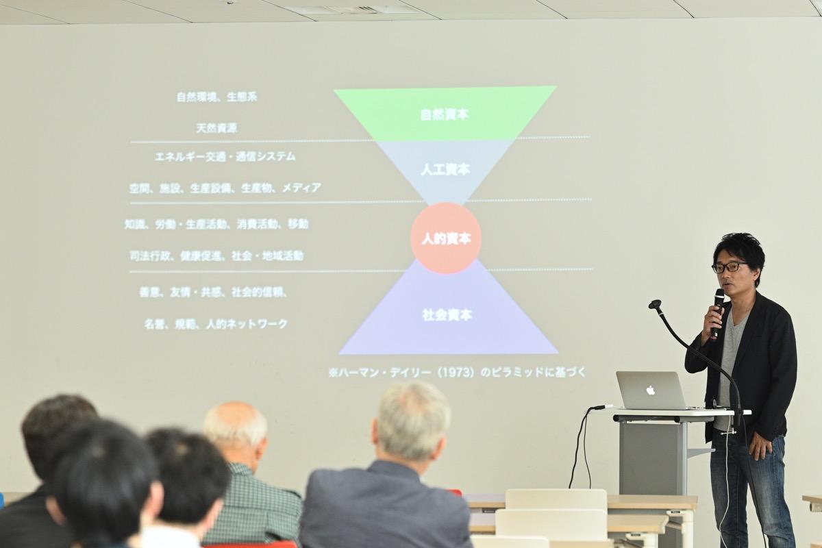 葉村真樹機構長の基調講演